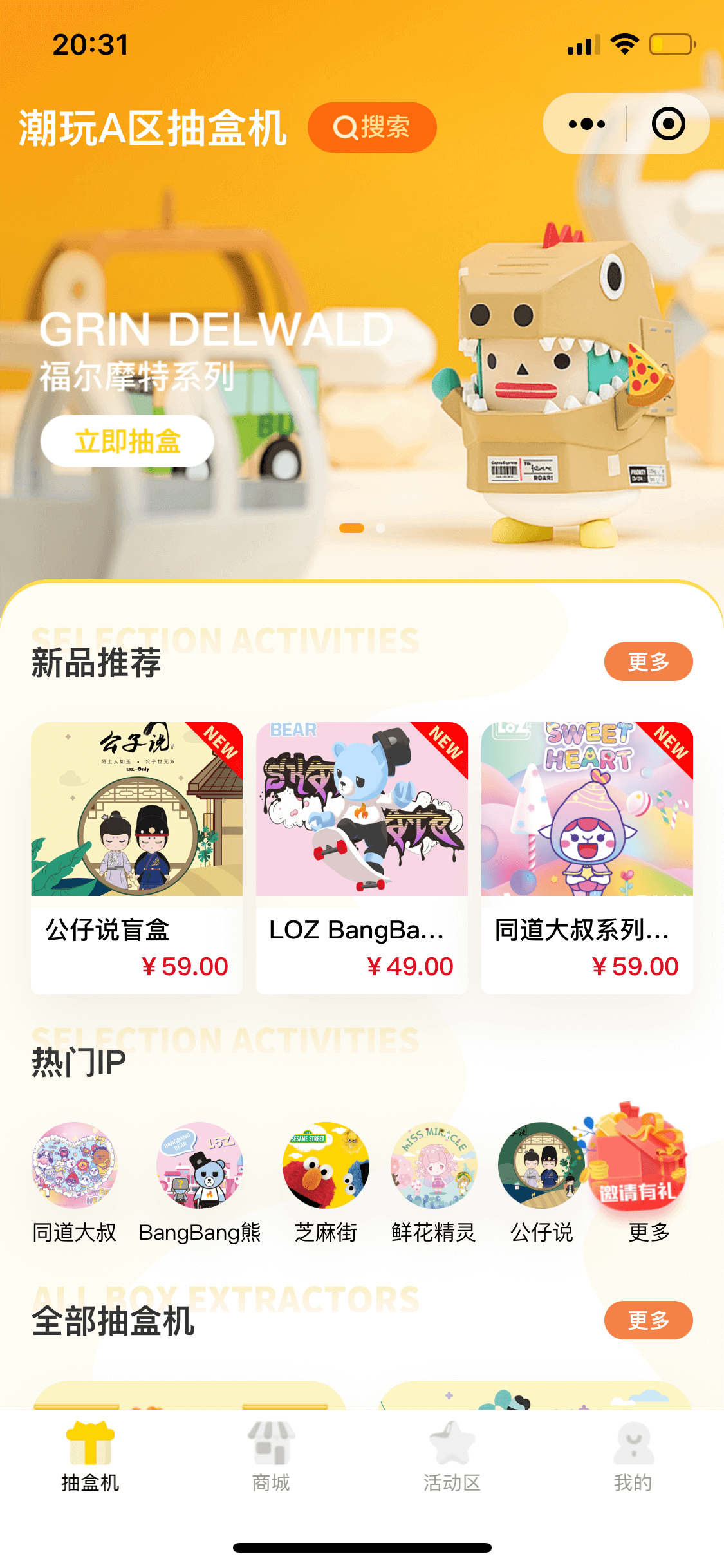 Latest Products Image